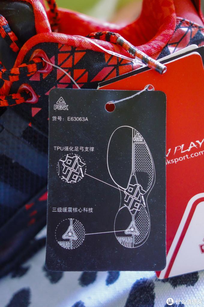 鞋底科技标识,中底支撑和缓震两大科技