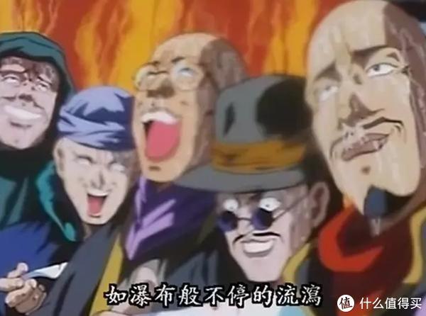 """""""中华小当家""""新版动画《厨神小当家》宣传片公开!"""