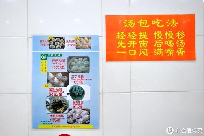 """五一出行还没有规划?走,去南方""""吃春天"""",用胃承包江浙沪!"""