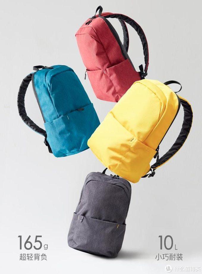 苏宁极物的背包,做的颜色真的不错