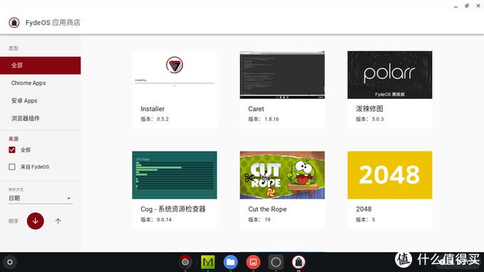 Chrome+Android能摩擦出怎样的火花?Fyde OS深入体验笔记