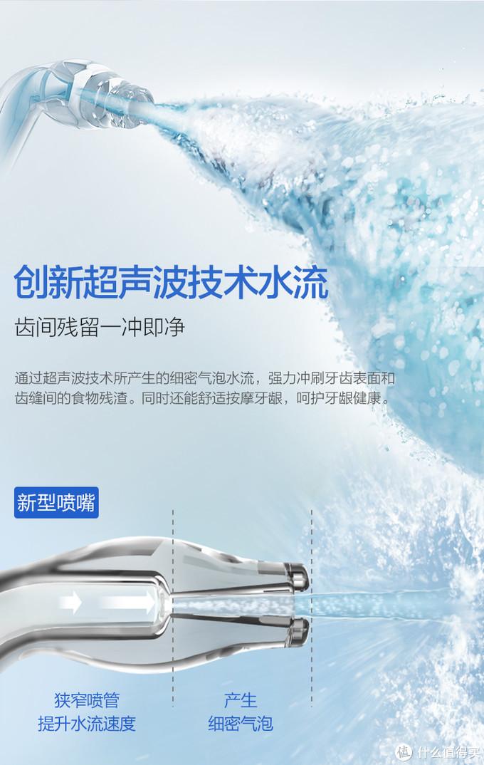 绳命中第一个冲牙器——松下EW1511,日系冷淡风