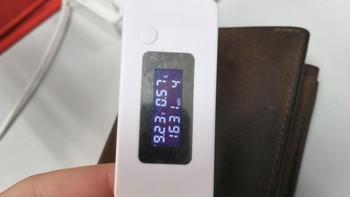 power4流光数据线使用总结(电量|功能)