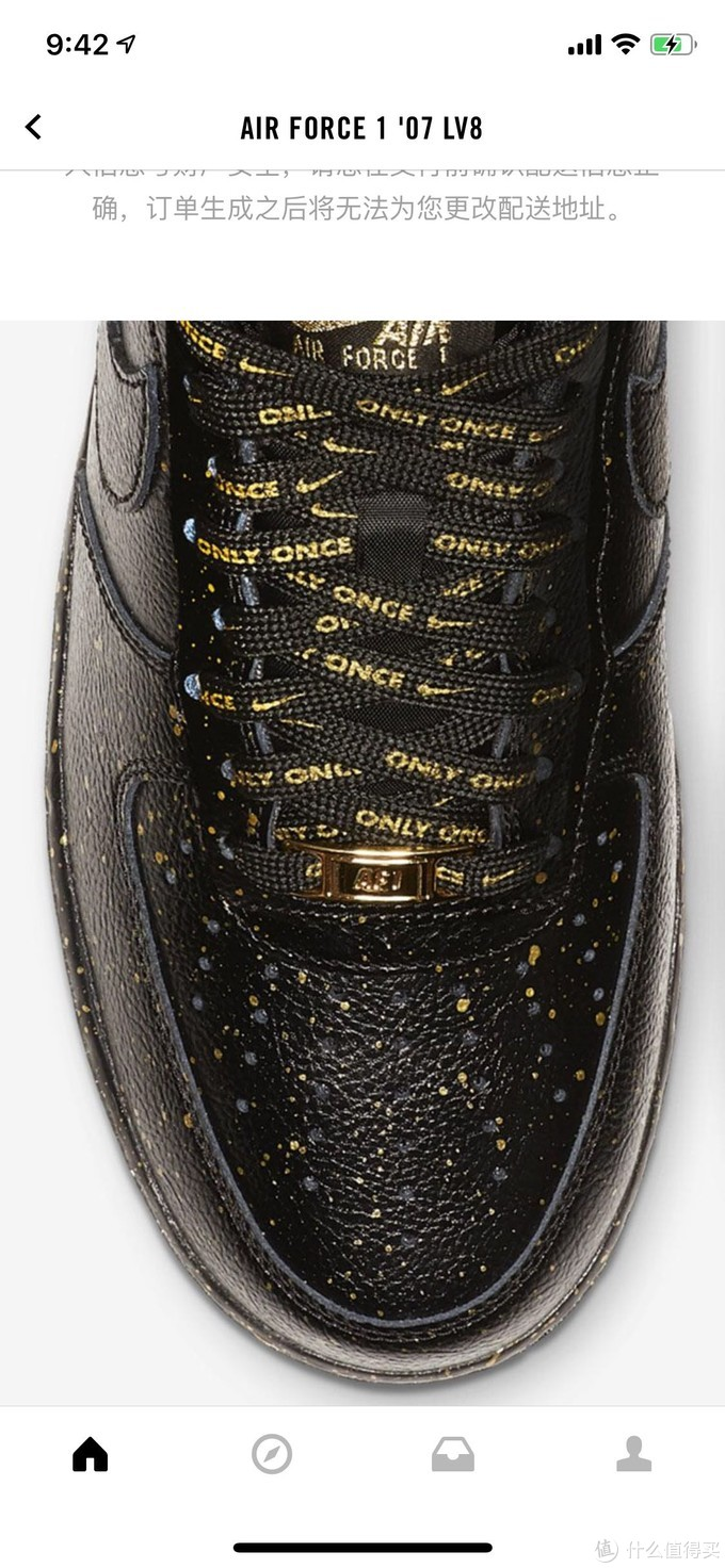 Air Force 1 耐高 only once 黑金开箱