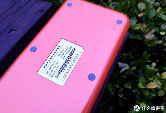 安士宝手机无线充电消毒宝:给你爱的拥抱,还你一个洁净的手机