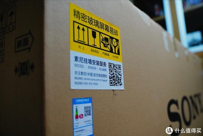 旅行撰稿人的诚意分享:为什么我要买索尼 KD-75X9500G 液晶电视
