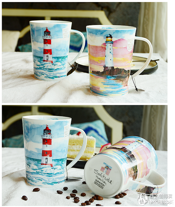 象阳光陪着大海,不管平静还是澎湃,都是爱 - DUNOON 隐居地 灯塔 骨瓷杯