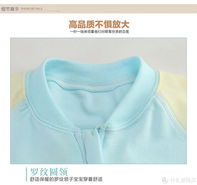 10款婴幼儿睡袋横评——grobag/优衣库/米乐鱼/巴拉巴拉/欧孕全攻略