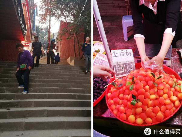 上下楼梯到最后都是习以为常的事情了,路边有很多卖水果的小摊,这个金西梅太博人眼球了,亮瞎了,味道不错,酸酸甜甜,挺开胃的,20元/斤的价格是有些小贵了。