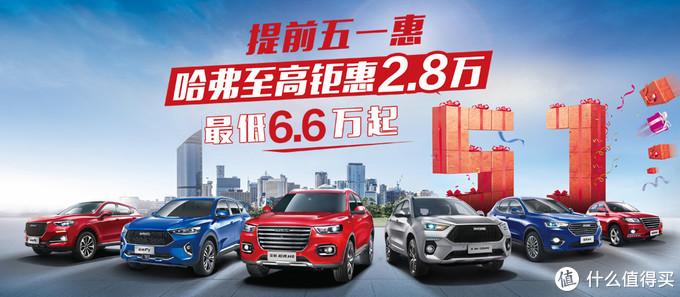 车榜单:2019年3月TOP 15汽车厂商销量排行榜