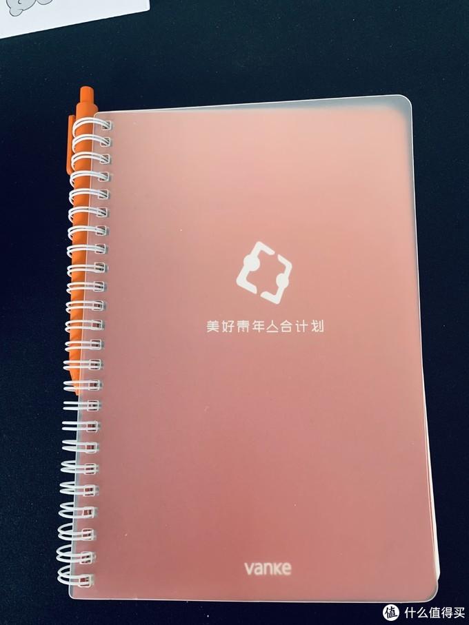笔记本和笔