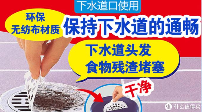 实测20件家居清洁用品!红黑榜单奉上,什么日本主妇都比不过我!