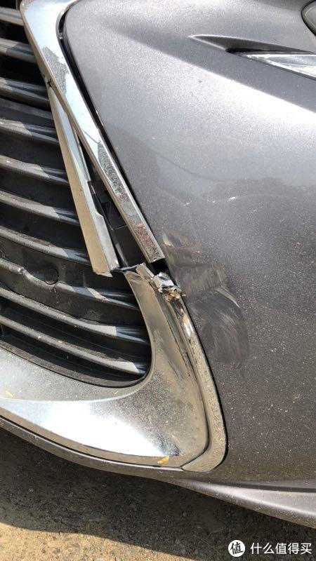普通交通事故出险经验分享