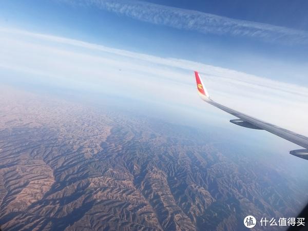 JD5304航班