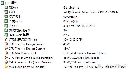 《到站秀》第255弹:独家16.6英寸+9代酷睿 ThundeRobot 雷神 五代新911 游戏本