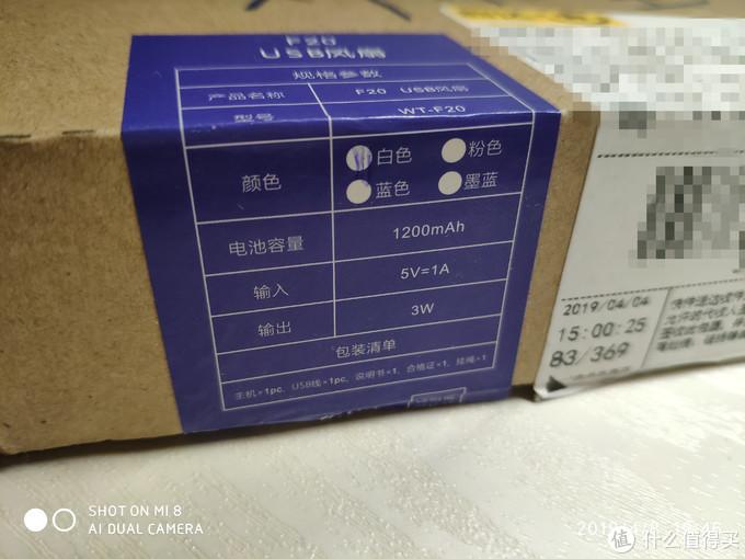 电池1200mAh