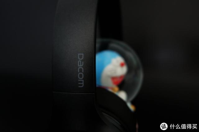 音质至上,一款走心的高性价比耳机——Dacom HF002