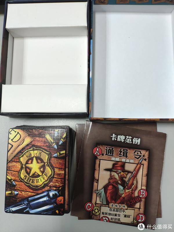 里面主要就是卡牌了,另外有两份说明书,一份简体一份繁体