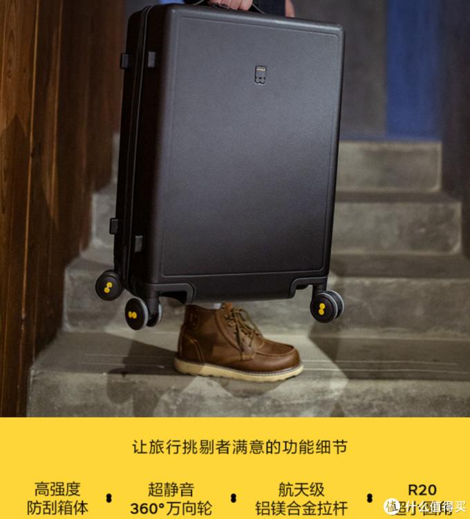 满载,出发!——LEVEL8 锤子版 24寸版旅行箱体验