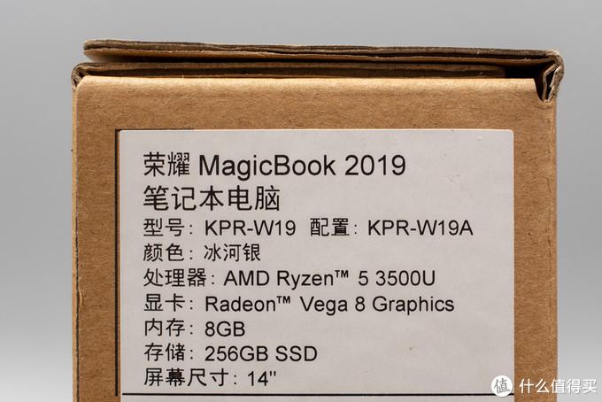 补齐短板,配置升级不加价:荣耀MagicBook 2019锐龙版