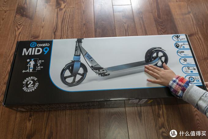 迪卡隆 OXELO MID9滑板车开箱