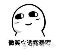 康宁2019、平安福满分、支付宝健康福值不值得买?