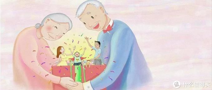 想要父母老有所依,怎么才能做好保障?