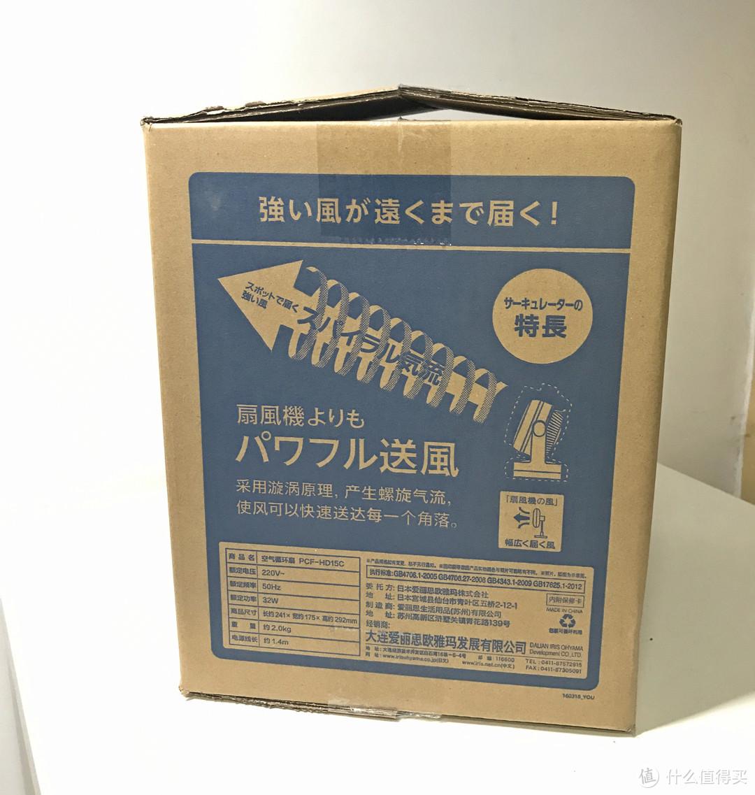 参数还有使用的方式都印在包装上