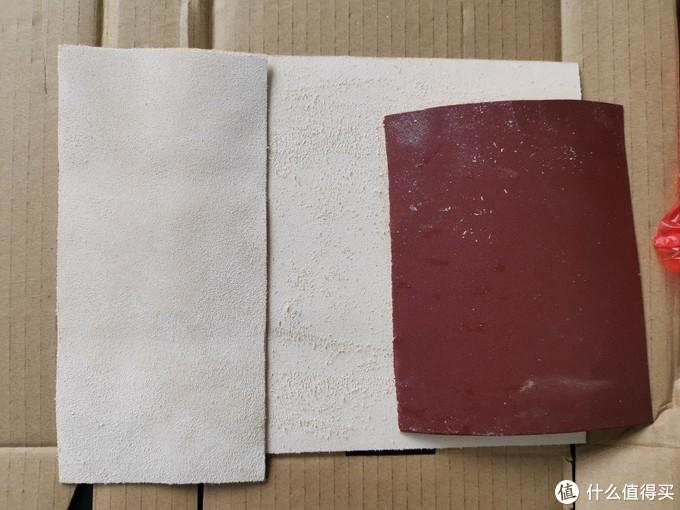 砂纸打磨关乎手感