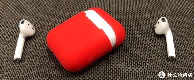1.8元的Airpods保护套还送Lightning充电线:香!太香了