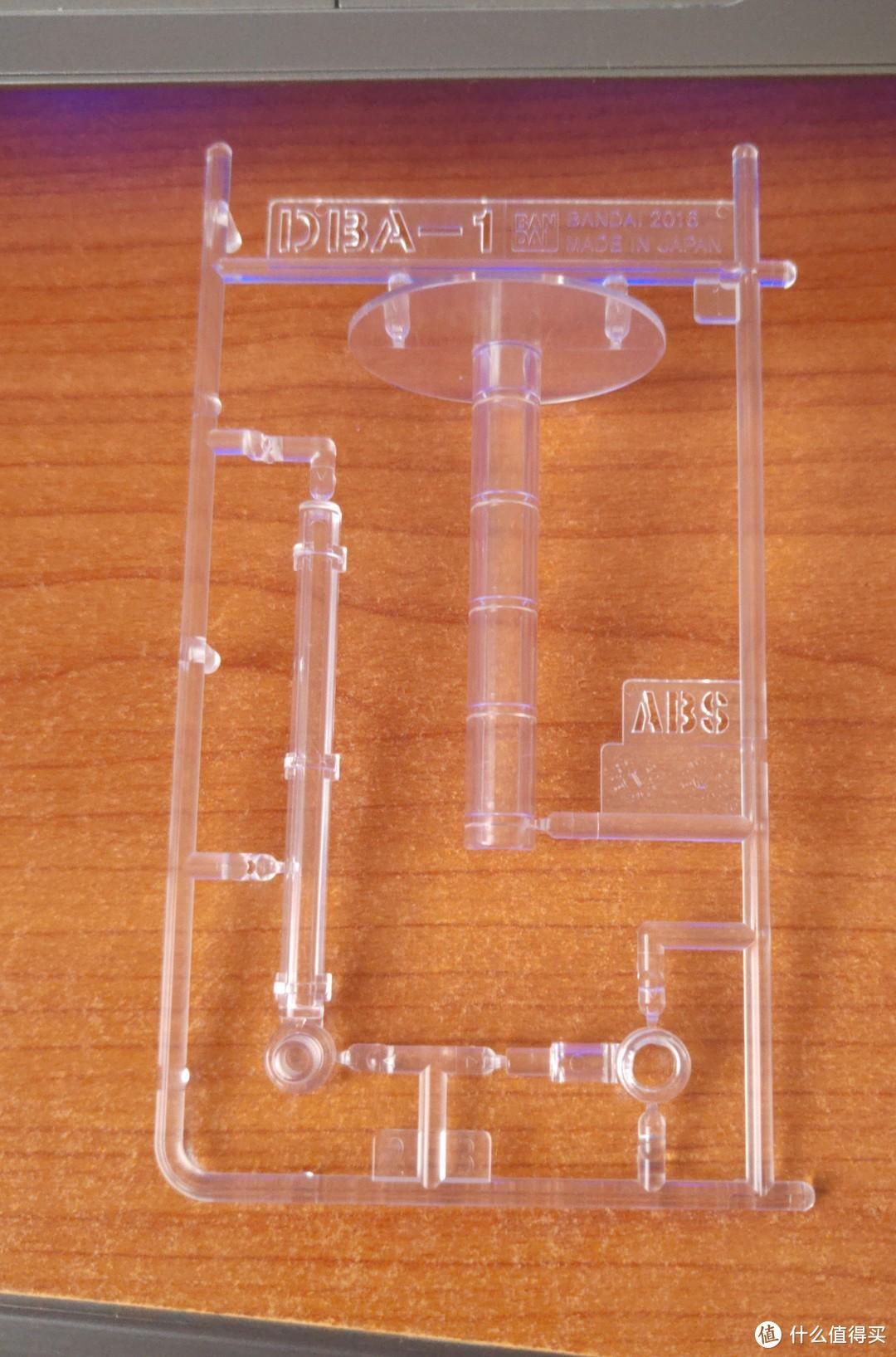 童年梦中的龙珠——万代 Figure-rise Standard 龙珠拼装可动模型 魔人布欧(纯粹形态)