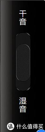老年爱好者的选择,联想UM10C手机麦克风青春版晒单