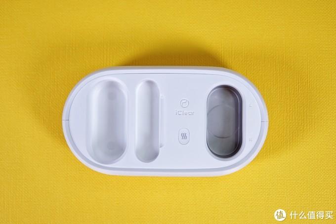 质感小物减少眼部健康隐患:iClear BZ-02超声波隐形眼镜清洗器 2.0