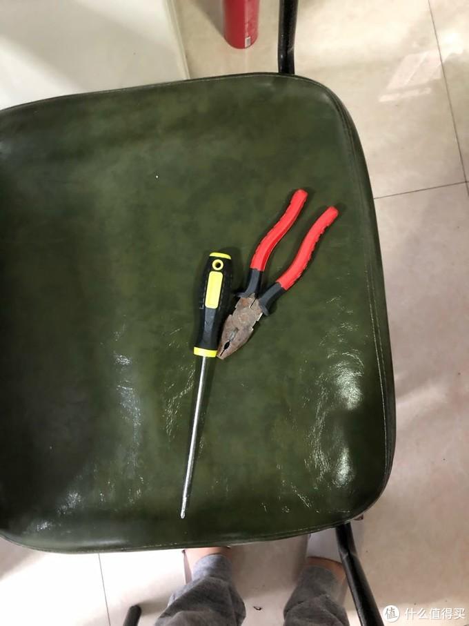 十字螺丝刀