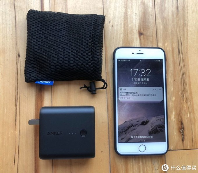 充电宝充电器二合一:安克Anker5000毫安2合1充电宝评测