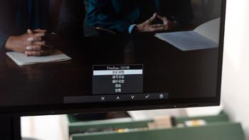 艺卓 FlexScan EV2785-BK 27英寸 液晶显示器使用总结(屏幕|机身|敏感)