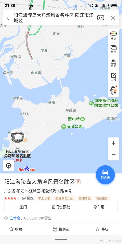 第一次带娃远行,租车自驾300多公里,穿过半个广东丨海陵岛の三天两晚游玩不完全记录!