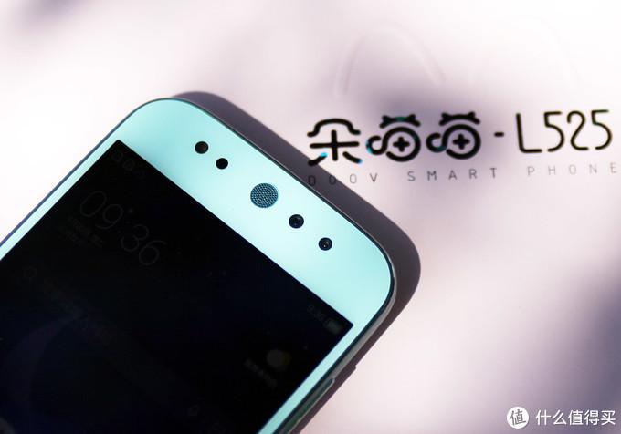 朵唯手机经典之作,萌妹子喜欢的朵喵喵手机L525,让回头率爆增