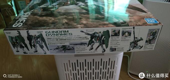 万代 MG 力天使高达 Dyunames 代号天人GN-002演示
