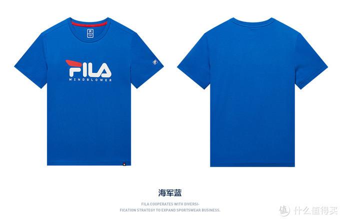 老男孩の夏装—FILA2019夏装晒单