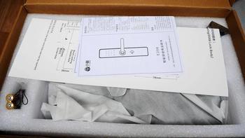 小益 E205 指纹锁开箱介绍(包装|把手|锁芯|钥匙孔)