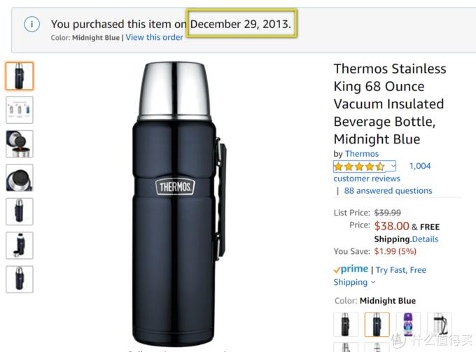 这是帝王系列68盎司型号,容量为2L,相当于一个暖水瓶