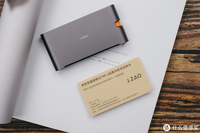 为众测的LG gram 17Z990超大屏轻薄笔记本,而选择它:京造JZ765 Type-C扩展坞7合1