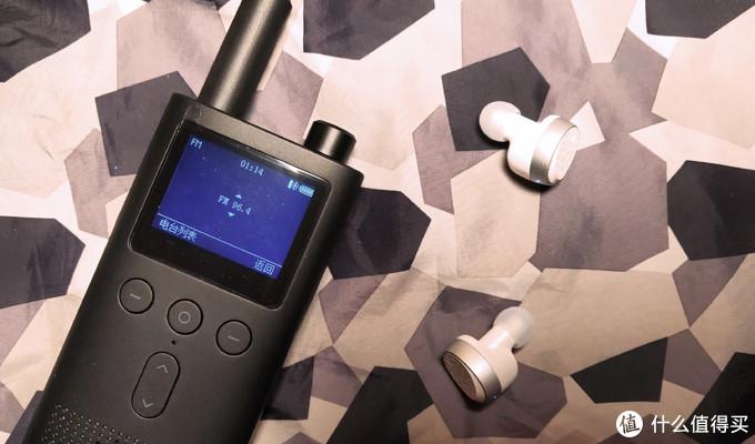 它会是近距离交流通话的良器吗?——小米米家对讲机2体验