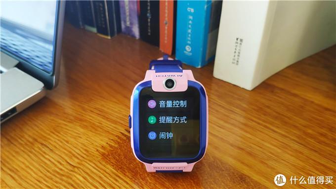 一款能学习的电话手表价值几何?小寻儿童电话手表Y1深度体验
