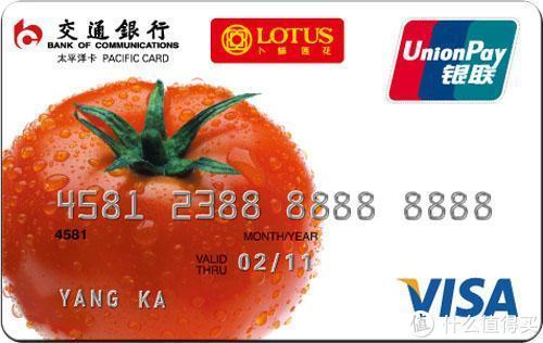 几张常见的返现卡,可赚不少零花钱