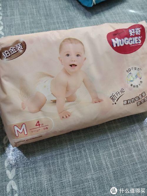 亲妈也给娃买1块钱4片的纸尿裤--丽贝乐L,好奇铂金装M码小神价