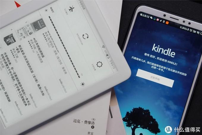 年轻人的一个泡面盖——Kindle青春版