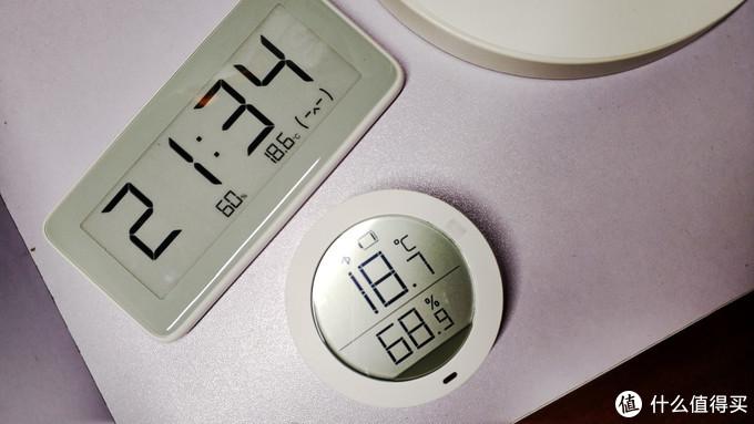 看得见的温湿度,让生活更惬意