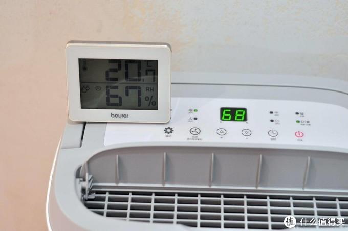 怕什么回南天和黄梅天?德业家用除湿机DYD-W20使用体验。
